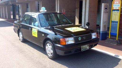 デマンドタクシー写真